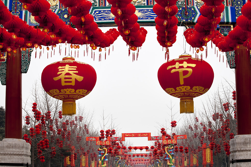 Traditional New Year Lanterns