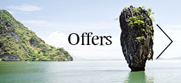 View latest offers